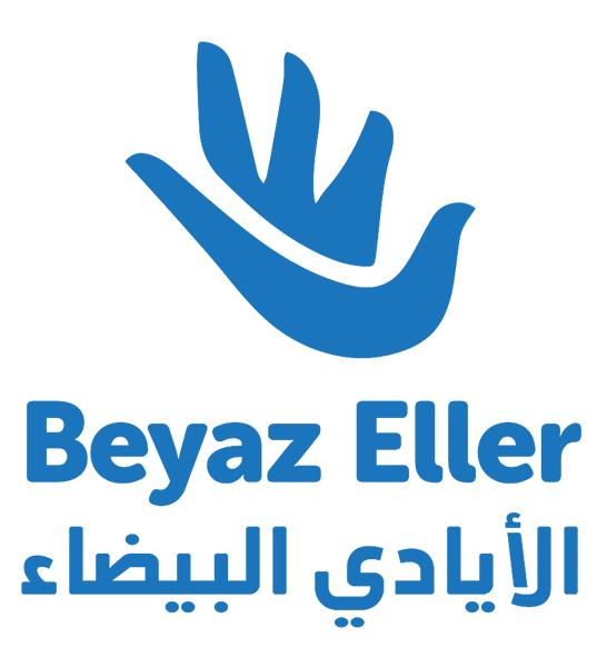 شعار جمعية الايادي البيضا
