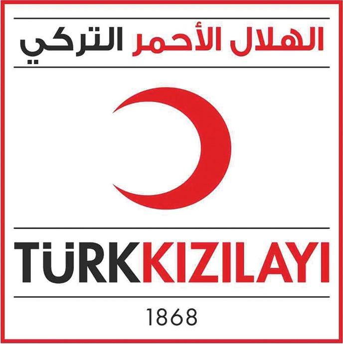 الهلال الاحمر التركي جديد