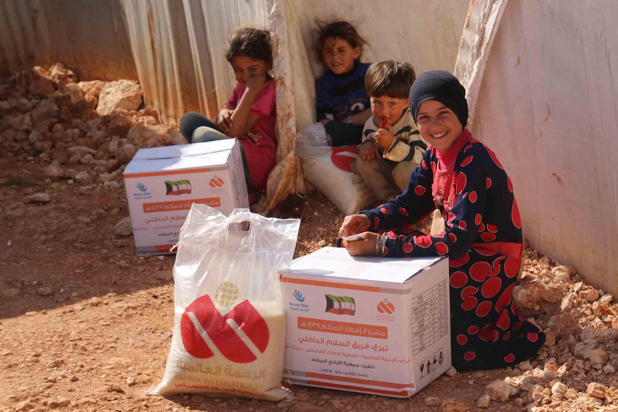 سلة رمضان بدعم الرحمة العالمية