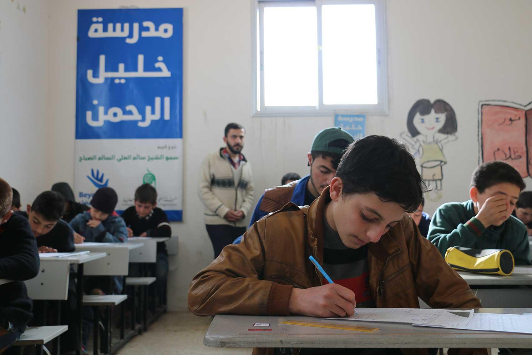 Khalilu-Rahman School