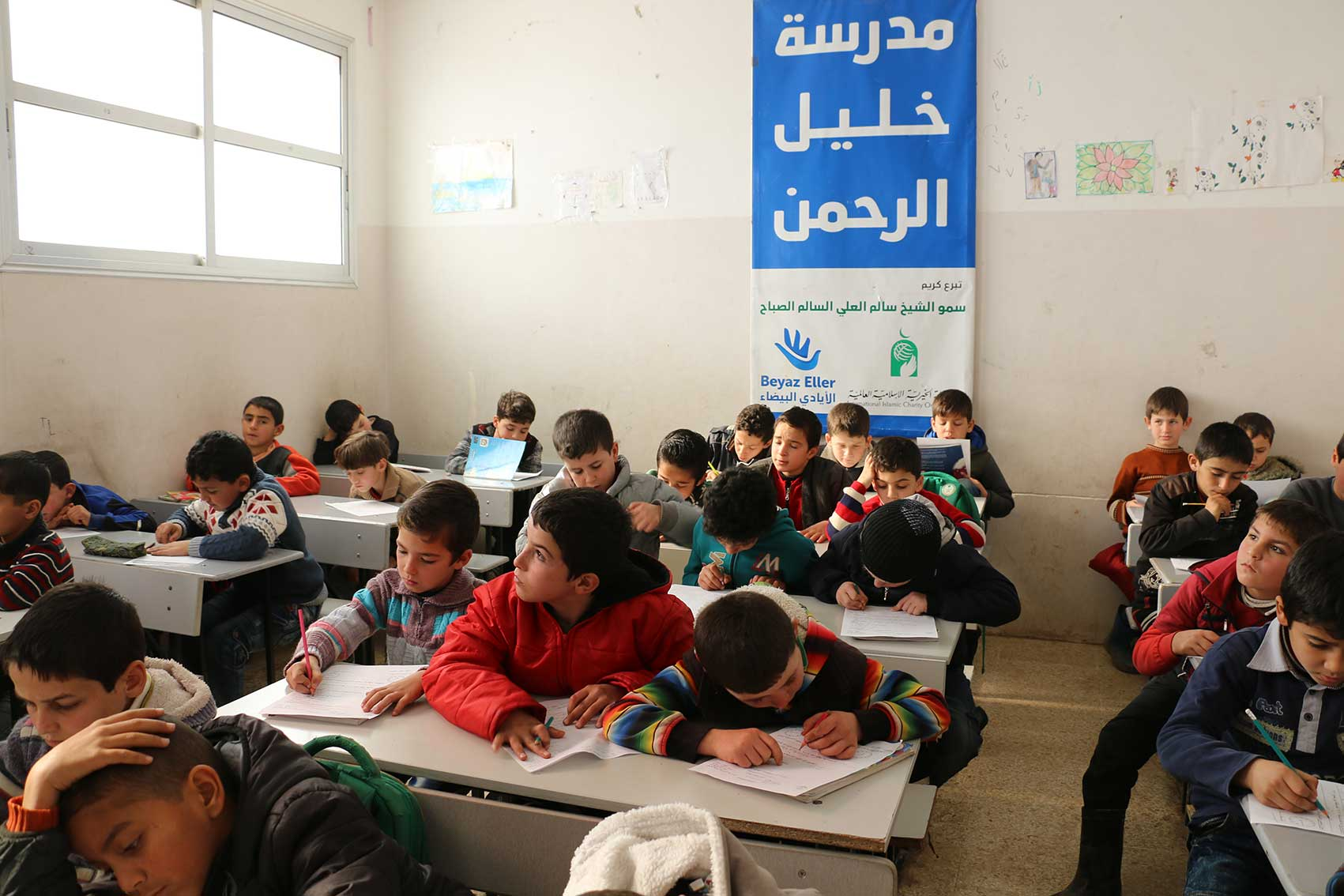 مدرسة خليل الرحمن