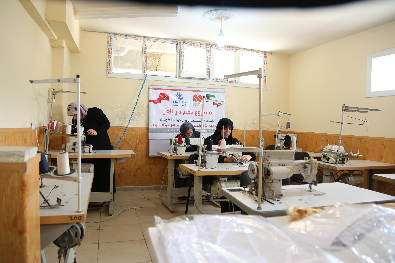 Support of Dar Al Ezz Project